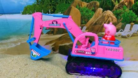 小猪佩奇开挖土机作业挖沙土到工程车