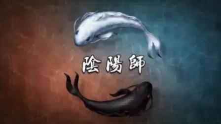 冰冷解说:阴阳师犬神无限反击打死彼岸花