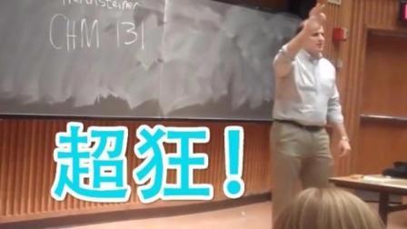 男子假扮大学教授戏耍学生竟无人发觉! 直到。。。