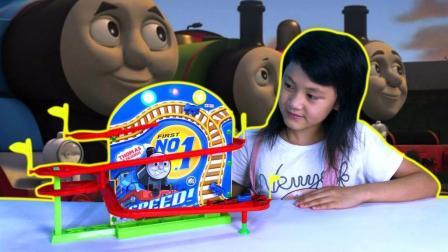 托马斯和他的朋友们轨道火车玩具拆箱和拼装