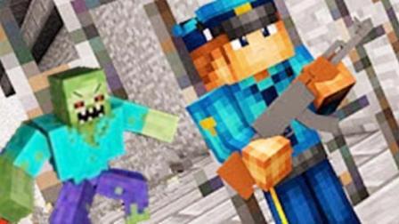 大海解说 我的世界Minecraft 瘟疫公司尸变逃生