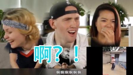 当外国人看到中国的快手小视频会有什么反应?