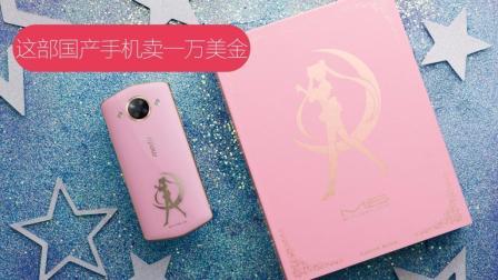 这部手机卖1万美金 华为抢先苹果发4D Touch技术