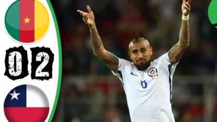 桑切斯助攻比达尔破门 智利2-0力克喀麦隆