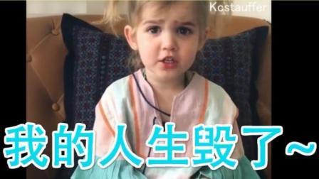 好玩视频 2017:当激萌小萝莉遇上了经济困难 这话说得太让人心疼了 32