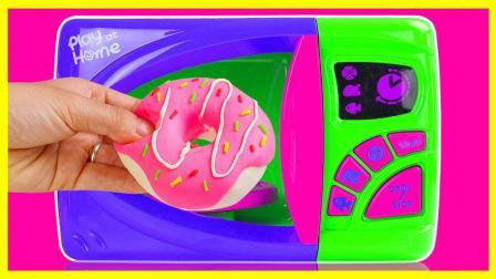 微波炉培乐多甜甜圈亲子手工 培乐多彩泥美食玩具试玩视频 熊出没 奥特曼 汪汪队立大功