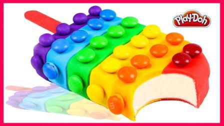 彩虹糖培乐多冰棒美食制作 亲子手工培乐多彩泥玩具扮家家 奥特曼 熊出没 小猪佩奇
