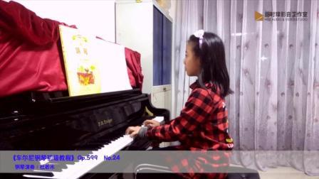 《车尔尼钢琴初级教程》Op.599   No.24-胡时璋影音工作室