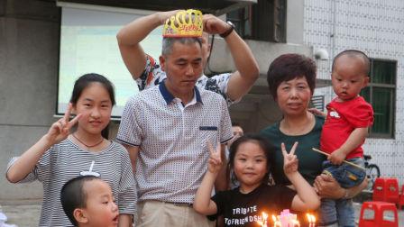 刘德喜先生(刘艺父亲)60寿庆