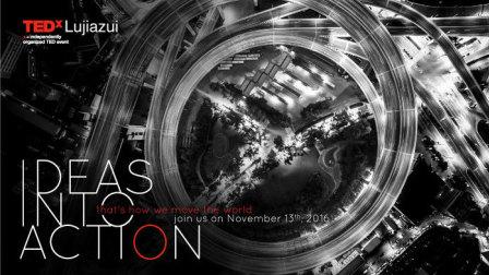 TEDxLujiazui:设计下一个改变|Danny Chan