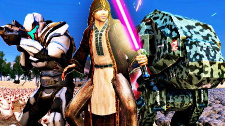 【屌德斯解说】 史诗战争模拟器 全新人物星球大战10000个绝地武士和机器人大战独眼巨人