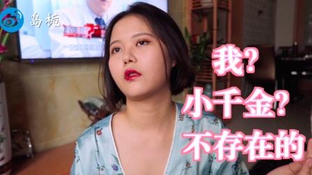 岛栀🐈爱用品分享 2017/5 6 (什么鬼封面哈哈哈哈哈嗝