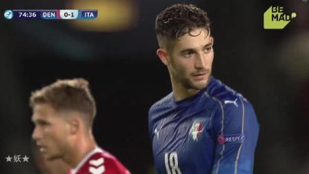 首发表现稳健!加利亚尔迪尼vs丹麦U21(现场音)2017.6.19