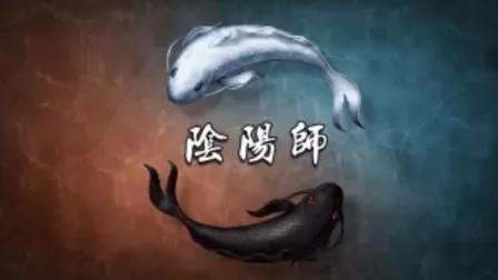 冰冷解说:阴阳师6.18协同斗技实况(对方仿佛捅了狗窝!)
