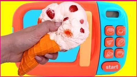 神奇厨房糖果牛奶冰淇淋制作 亲子手工美食玩具扮家家视频 奥特曼 熊出没 汪汪队立大功
