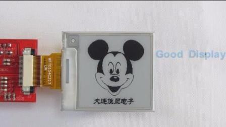 GDEW0154T8 1.54寸电子纸刷新视频