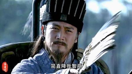 胥渡吧:诸葛亮手撕高考失利的复读生王朗 言辞犀利杀人于无形 227