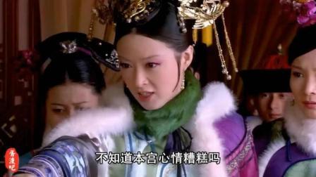 胥渡吧:华妃高考失利大闹毕业庆典 甄嬛 皇后群起攻之K歌庆祝 229