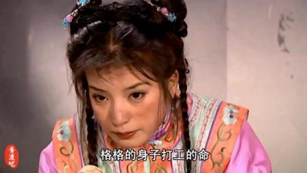 胥渡吧:小燕子高考失利沦为打工妹 赵薇现实却成人生大赢家 231