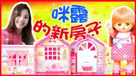 米露宝宝的房子玩具拆箱 亲子手工玩具组装贴纸视频 奥特曼 熊出没 秦时明月 猪猪侠