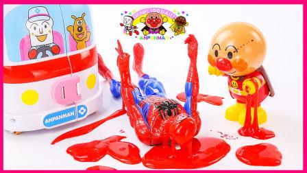 面包超人救护车玩具扮家家 蜘蛛侠撞车受伤卡通动画视频 艾莎公主 海绵宝宝 亲子视频