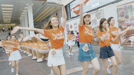 big big channel - 周末快閃 2 (TVB)