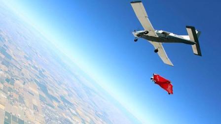人类的飞翔梦! 极限鸟人万米高空翼装狂飙400km/h
