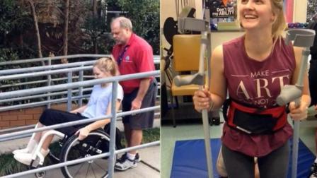 跳伞事故瘫痪女生奇迹恢复 医生曾诊断她再也站不起来