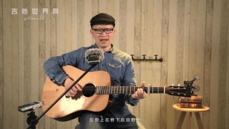 吉他弹唱教学 汪峰《春天里》—拾光吉他谱珍藏集
