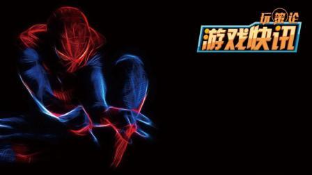 游戏快讯 《蜘蛛侠》使用第一人称, 小虫要打枪了?