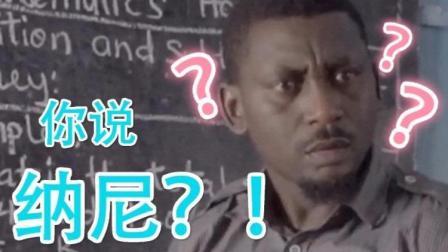 为什么你会对数学感到绝望? 让这个视频告诉你!