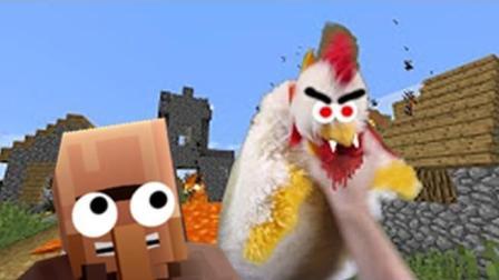 大海解说 我的世界Minecraft 冰川大陆生存疯狂爆炸鸡