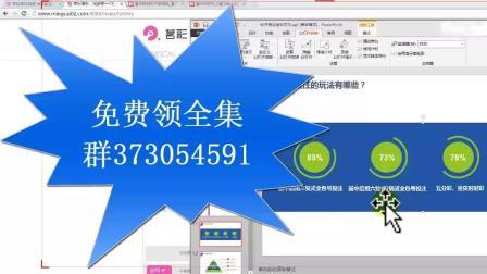 上海时时彩计划定位  任选 后一后二 挂机 缩水软件 加我QQ2028154688