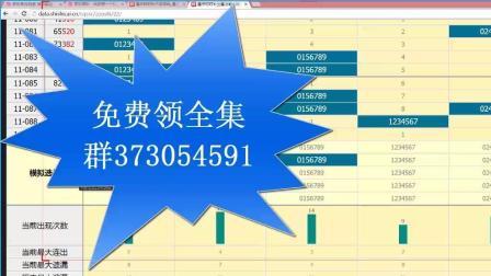 广东时时彩计划定位  任选 后一后二 挂机 缩水软件 加我QQ2028154688