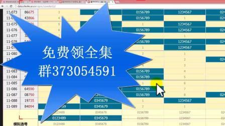 浙江时时彩计划定位  任选 后一后二 挂机 缩水软件 加我QQ2028154688