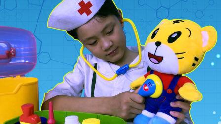 巧虎生病就医,医生打屁股针治病,医生玩具