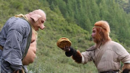 胡狼作品:影帝猪八戒的自我修养