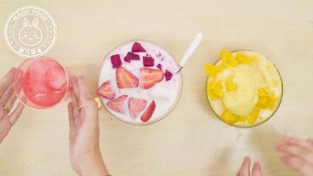 夏天必吃的酷炫沙冰, 不用刨冰机榨汁机也能做出来