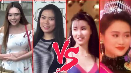2017香港小姐太惊悚, 哈哈哈谁能告诉我发生了什么?
