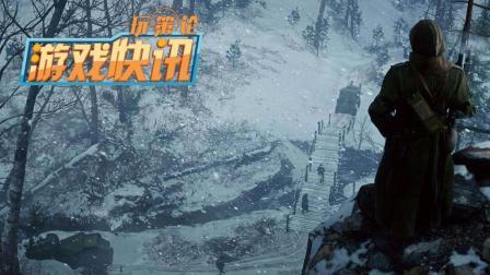 游戏快讯 《不义联盟2》新预告绝对零度登场