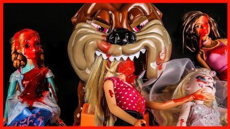 艾莎公主被恶犬咬伤动画故事 卡通动画狗狗玩具扮家家视频 亲子游戏 小猪佩奇 奥特曼