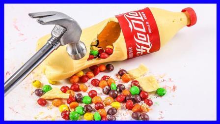 白巧克力彩虹糖可乐瓶子制作 亲子互动甜蜜美食玩具试玩 小猪佩奇 熊出没 汪汪队立大功