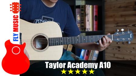 Taylor泰勒评测