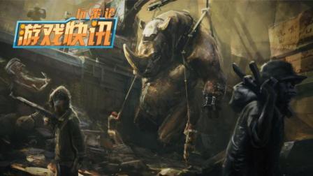 游戏快讯 《超越善恶2》实机演示视频公布, 育碧的暗黑西游记