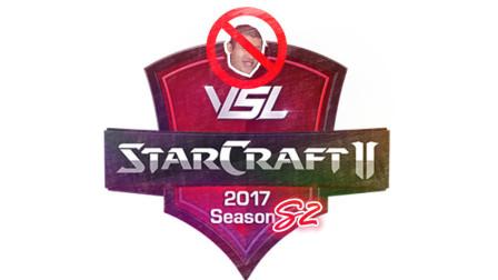 VSL17S2 D组败者战