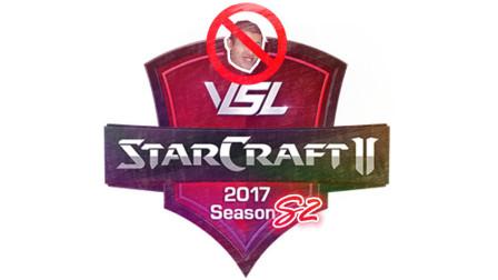VSL17S2 D组最终战