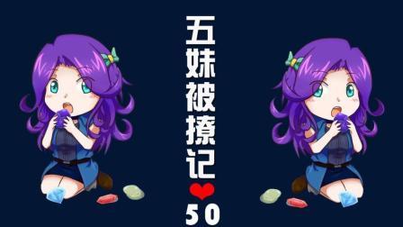 星露谷物语第二季P50——和阿比盖尔的神秘小游戏