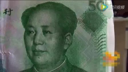 布达拉宫与50元人民币