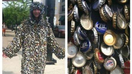 太奇葩 用啤酒盖制作的衣服