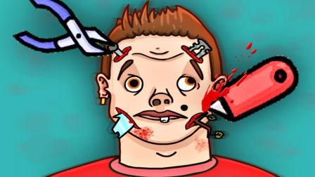 【屌德斯解说】 外科手术模拟器 我可能是一个整形医生